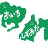日蓮正宗寺院「公式サイト」まとめ【東海エリア】