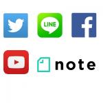 「分散型メディア」も大事だけど、まずは「メインサイトの分室化」でしょ。